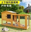 兔籠子防噴尿豪華雙層抽屜式兔窩實木鴿子籠別墅特大號房戶外 - 加濃黃
