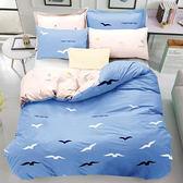 Artis台灣製 - 加大床包+枕套二入+薄被套【小海鷗_藍】雪紡棉磨毛加工處理 親膚柔軟