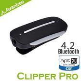 Avantree Clipper Pro領夾式低延遲藍牙免持音源接收器 AS7L