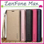Asus ZenFone Max 5.5吋 韓曼素色皮套 磁吸手機套 可插卡保護殼 手機殼 掛繩保護套 支架 錢包款