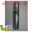 (台灣公司貨) Pentair EVERPURE 愛惠普 濾芯/濾心 S-100 / S100 +送Brita 圓形濾心X2 顆