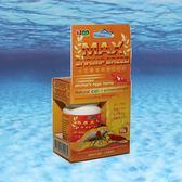 AZOO小型觀賞蝦爆卵飼料 10g