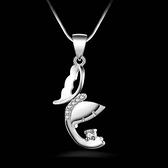 925純銀項鍊-時尚氣質個性造型生日情人節禮物女吊墜73ad33[巴黎精品]