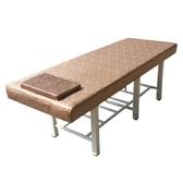 美容床 美體床美容院專用折疊按摩床 180*80 【快速出貨】