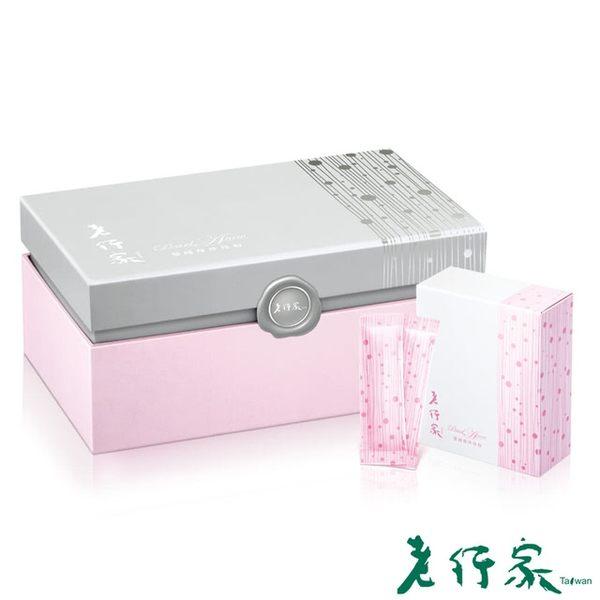 【老行家】蔓越莓珍珠粉120入禮盒+2片珍珠面膜  特價2480元
