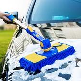 洗車刷子長柄伸縮工具套裝軟毛拖把專用擦車汽車清潔用品套裝刷子 創意空間 NMS