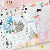 寬10cm信的戀人手帳和紙膠帶點彩印象手賬復古拼貼素材整卷膠帶【櫻花本鋪】