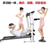 跑步機吉燦跑步機家用靜音健身器材迷你折疊機械走步機室內運動瘦身DF 維多