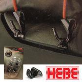 【HEBE】坐墊型掛鉤組 M-070