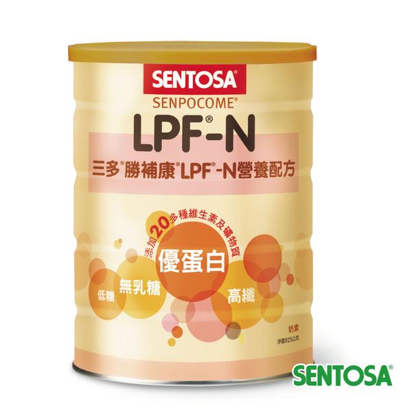 三多勝補康LPF-N營養配方825g