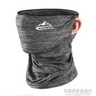冰絲防曬面罩夏季男女士騎行魔術頭巾多功能戶外運動防塵防風脖套 名購新品
