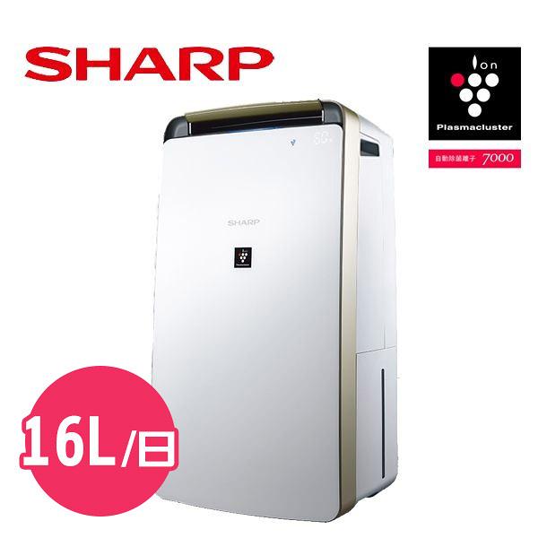 SHARP夏普 16L自動除菌離子清淨除濕機 DW-J16T-W
