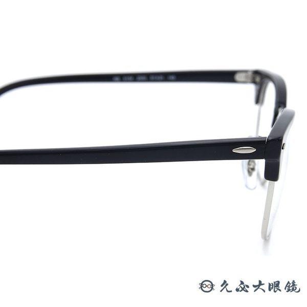 RayBan 雷朋眼鏡 RB5154 2000 (黑-銀) 眉框 近視眼鏡 久必大眼鏡