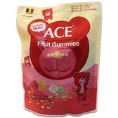 ACE水果Q軟糖量販包240g/包 公司貨中文標 PG美妝