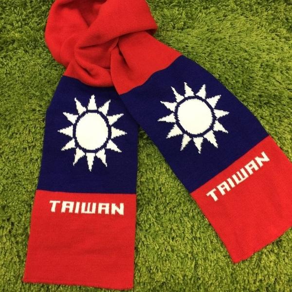 【國旗系列商品】青天白日滿地紅  中華民國 國旗圍巾 TAIWAN (經典款*1)