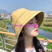 漁夫帽女日系顯臉小夏季薄款遮陽防曬百搭水桶帽子【桃可可服飾】