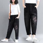 大碼女褲子胖MM2019新款夏季韓版寬鬆緊腰牛仔顯瘦百搭長褲TT3605『易購3c館』