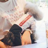 寵物衣服 比熊泰迪雪納瑞小狗小型犬衣服寵物狗服飾四腳衣秋冬裝加厚背帶褲全館免運