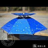 掘影傘帽 釣魚頭戴傘折疊雙層防紫外線 防曬防雨穩固帽傘  igo全網最低價