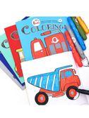 兒童畫畫書涂色本3-6歲幼兒園公主涂鴉學習用品水洗蠟筆繪畫套裝   傑克型男館