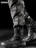 军靴 逸鶴軍靴男女夏季特種兵超輕透氣07作戰靴沙漠戰術靴作訓鞋登山鞋 MKS薇薇