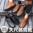 【有加大尺碼】大碼柔軟皮革鞋 穿搭增高 工作鞋 商務皮鞋 大尺碼男鞋-灰/黑/棕/橘 39-50【AAA6496】