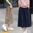 棉麻半身裙夏季新款文藝百搭半身長裙寬鬆顯瘦中長款亞麻裙子 夏季新品