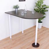 【頂堅】蛋頭形吧台桌/高腳桌/餐桌-深80x寬120x高98公分-二色深胡桃木色
