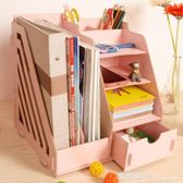 書架簡易桌上學生用 辦公室桌面收納盒資料架文件架文件框文件欄 全網最低價最後兩天 igo