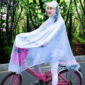 抖音雨衣自行車男女成人單人電動電瓶車韓國時尚透明單車騎行雨披