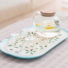 純色雙層花瓣瀝水盤 蔬果 清洗 茶盤 托...