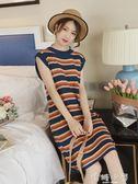 冰絲條紋洋裝女裝夏裝2018新款韓版寬鬆氣質中長款無袖背心裙子 嬌糖小屋