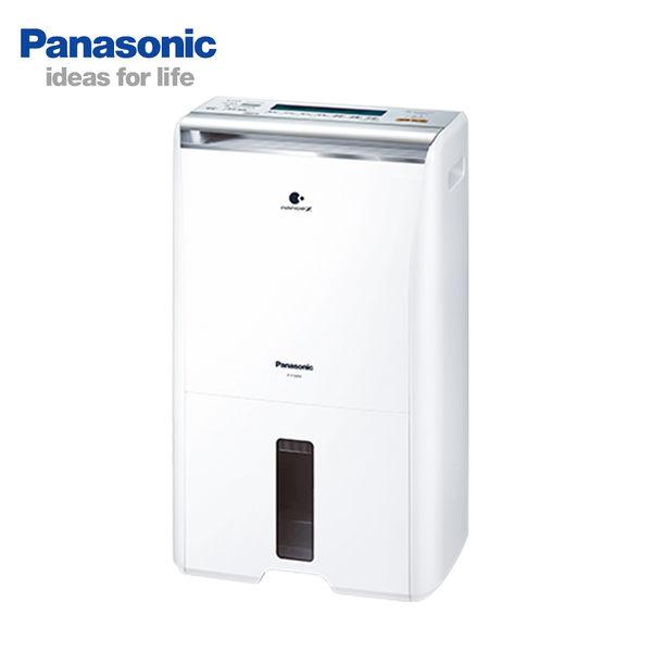 [Panasonic 國際牌]10公升 ECONAVI空氣清淨除濕機 F-Y20FH