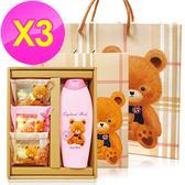 英國貝爾-香氛沐浴禮盒1沐3皂-含紙袋(3盒)