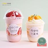 U型奶茶千層慕斯蛋糕杯烘焙包裝透明塑料杯子【福喜行】