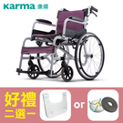 【康揚】 鋁合金輪椅 飛揚105 手動輪...