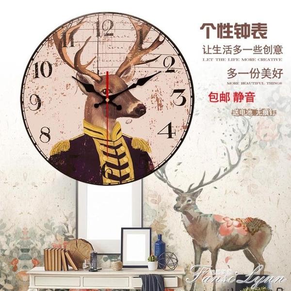 復古鐘錶掛鐘客廳木質懷舊掛錶臥室辦公室裝飾品靜音時鐘創意掛件 HM 范思蓮恩