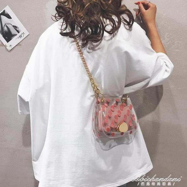 網紅透明小包包女包韓版錬條馬鞍包時尚子母包側背斜背包 黛尼時尚精品