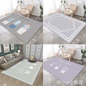 ins北歐房間地毯客廳家用簡約現代沙發毯臥室滿鋪可愛茶幾毯地墊 【帝一3C旗艦】