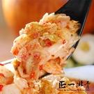 【正一排骨】經典韓式泡菜 (700g/罐)
