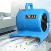 220V 地面吹乾機大功率地板吹風機工業酒店地毯強力風乾機 CJ2503『易購3c館』