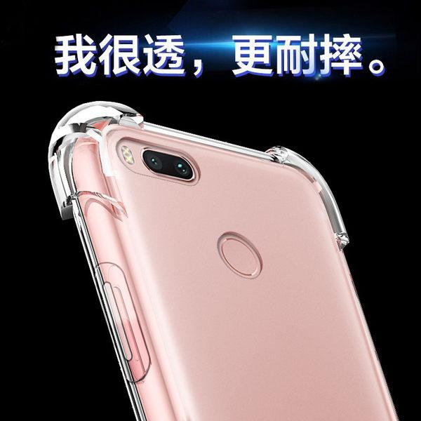 三星J7 Plus Note 8 手機殼手機套 透明矽膠軟殼氣囊防摔保護套保護殼 Note8 J7+ J7Plus
