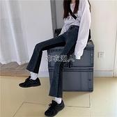 褲子女2021新款秋冬季顯瘦百搭直筒褲高腰牛仔褲寬鬆闊腿褲 【快速出貨】