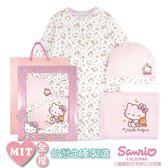 【奇買親子購物網】Hello Kitty 凱蒂貓 長袍彌月禮盒 KFS905P