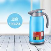 保溫壺家用熱水瓶大容量保溫水