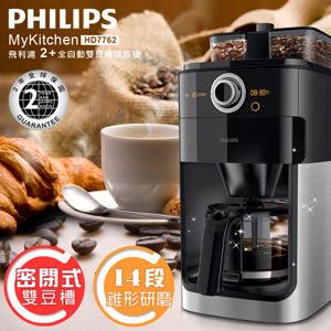 【飛利浦 PHILIPS 】2+全自動美式咖啡機HD7762