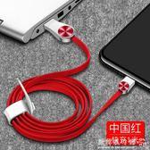 充電線  蘋果6數據線iPhone充電線器6s手機加長7Plus短快充電車載通用 『歐韓流行館』