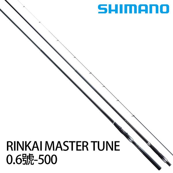 漁拓釣具 SHIMANO 鱗海 MASTER TUNE 0.6-500 [磯釣竿]