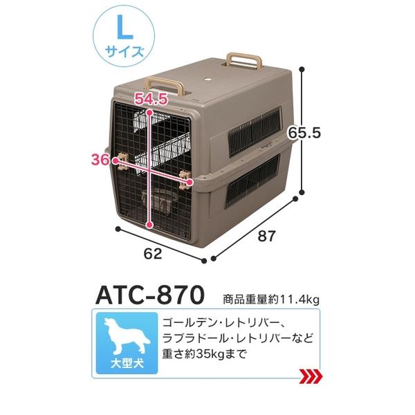 寵物家族-日本IRIS-IR-ATC-870航空運輸籠-(白赤/白青)