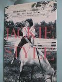 【書寶二手書T8/傳記_XGC】賈桂琳歐納西斯-永遠的第一夫人_潘蜜拉‧克拉克‧基爾